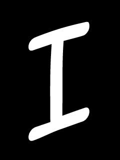 thumb-alphabet-i-9-_youmasti-com 2